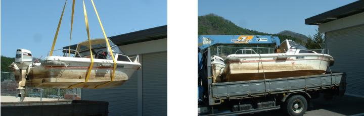 廃船をトラックで回収